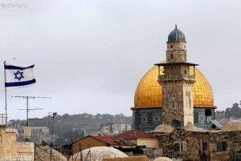 REUTERS2518242_Jerusalem.jpg