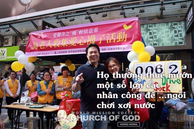 church-of-god.jpg