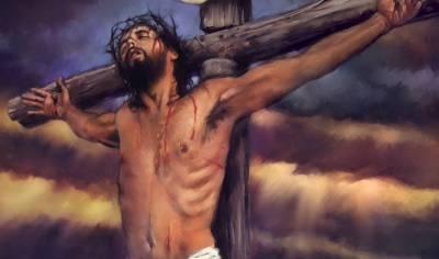 Jesus_cross_crucifixion.jpg